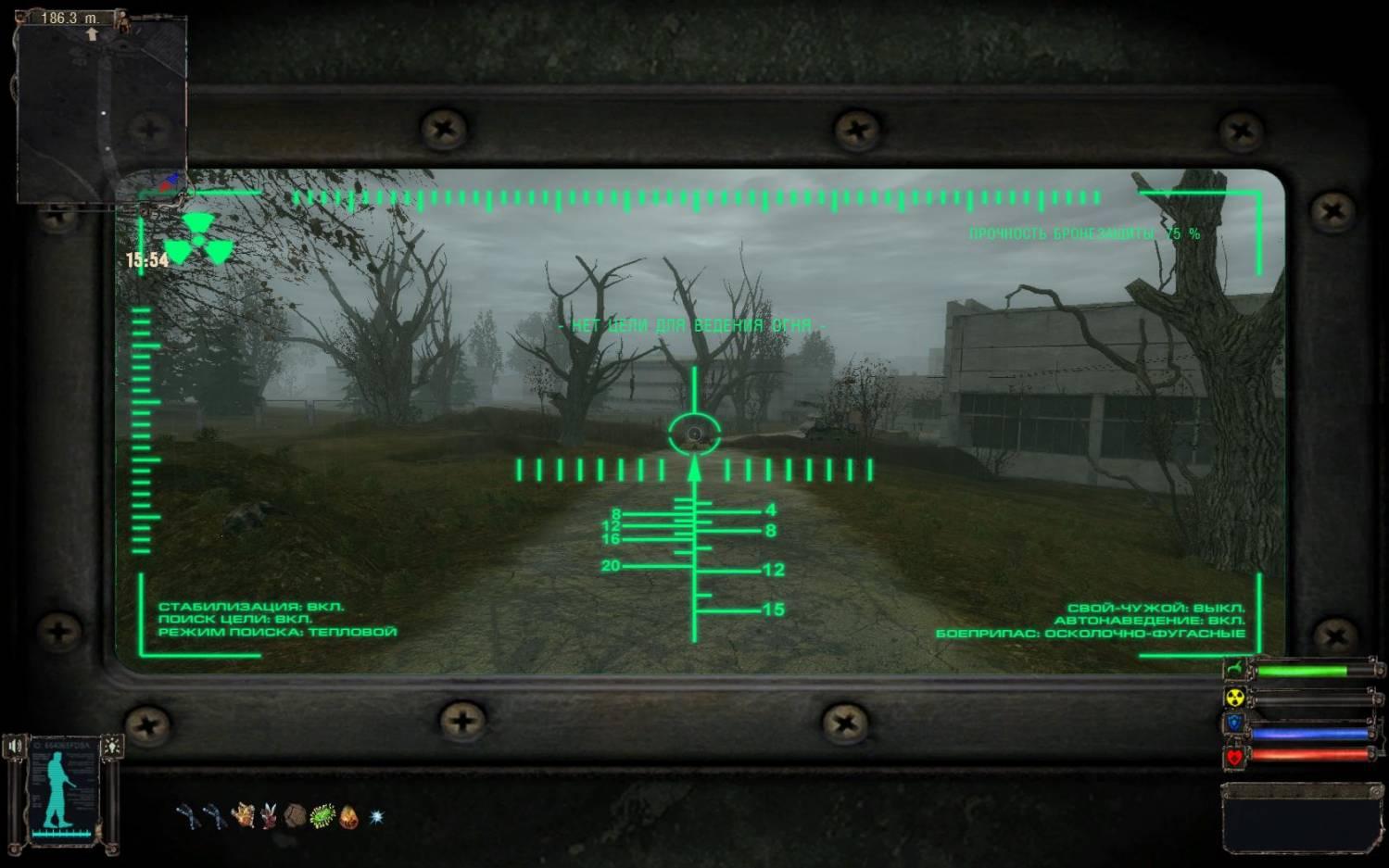 S. T. A. L. K. E. R. Ogse 0. 6. 9. 3 скачать торрент.