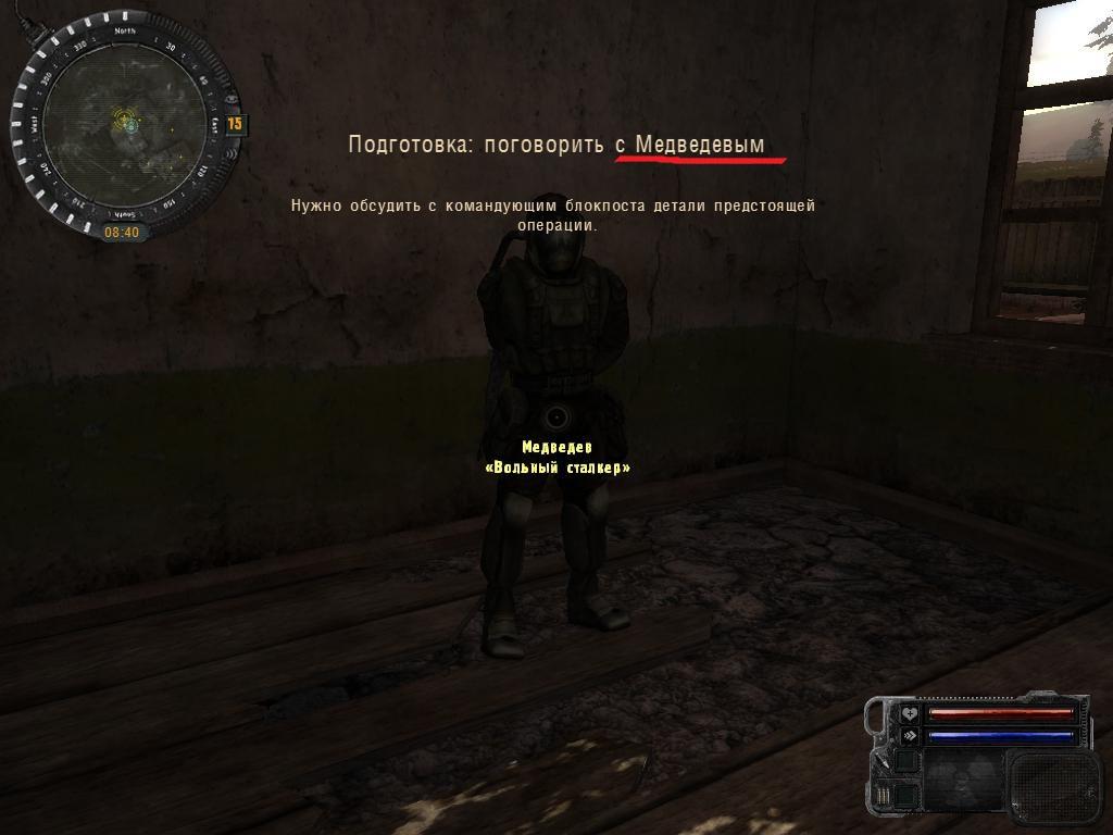 Скачать сталкер зов припяти+sgm 2. 2.