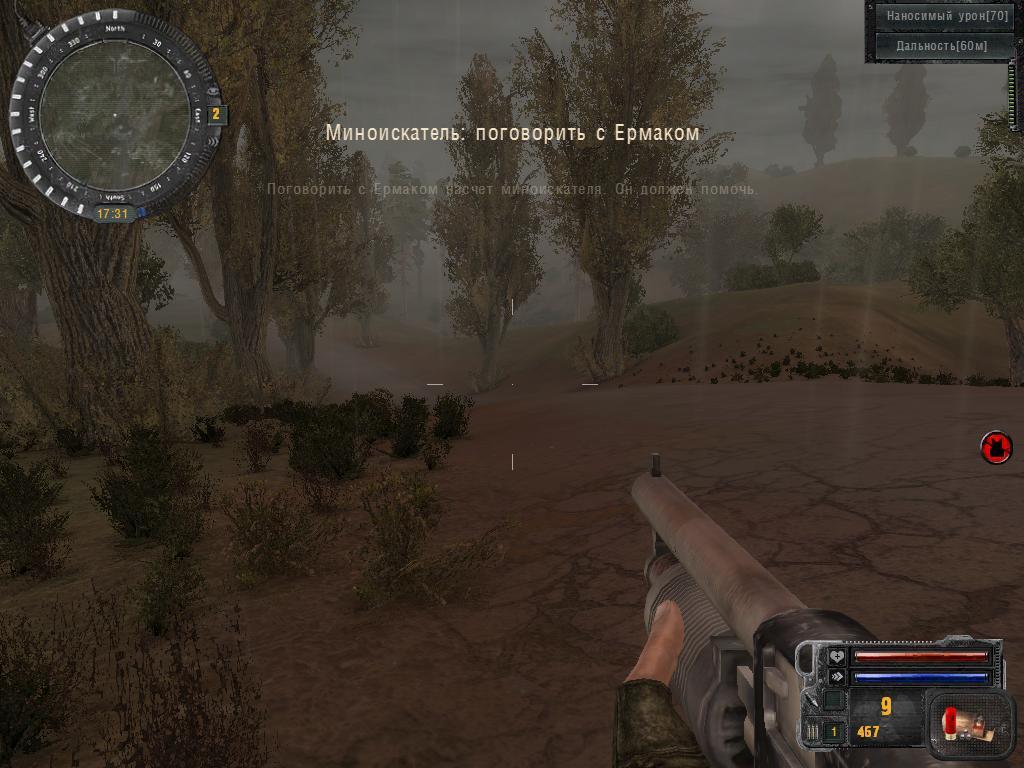 Sgm 2. 2 weapons return скачать мод для сталкер: зов припяти.