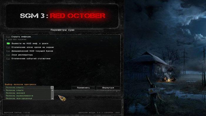 Мод Красный Октябрь Дата Выхода Доставка