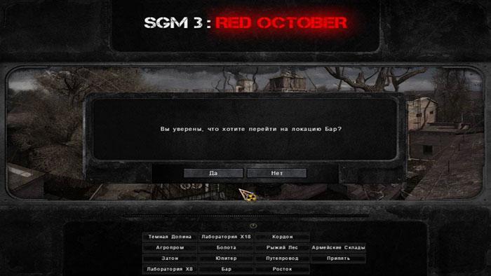 Мод Красный Октябрь Дата Выхода С Доставкой