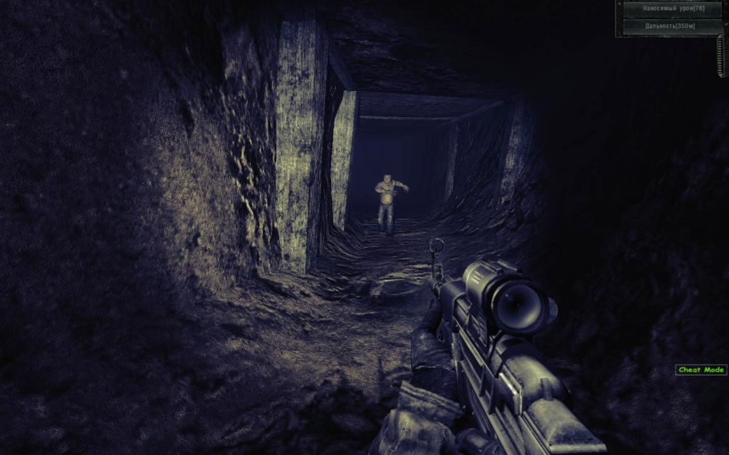 Stalker Sgm 3.0 Торрент